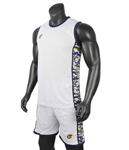 Quần áo bóng rổ Camo Trắng