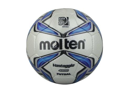 Quả bóng đá Futsal Molten 4800 FIFA Quality