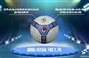 Quả Bóng Futsal FUS 2.76
