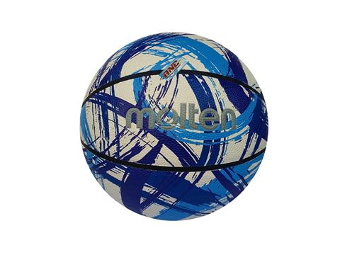 Quả MOLTEN Streetball PU S7 Outdoor Xanh