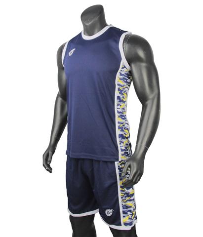 Quần áo bóng rổ Camo Xanh Đen