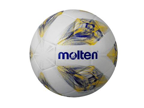 Quả bóng đá Futsal Molten 1500 Trắng