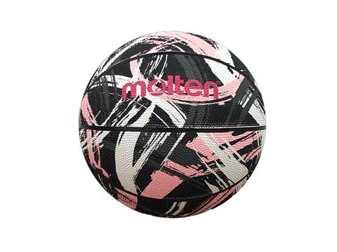 Quả MOLTEN Streetball S7 Outdoor Hồng
